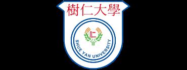 Shue Yan University-香港樹仁大學